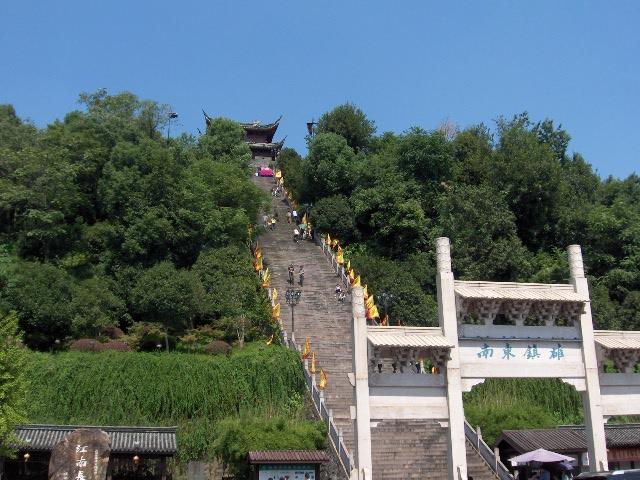 Linhai China